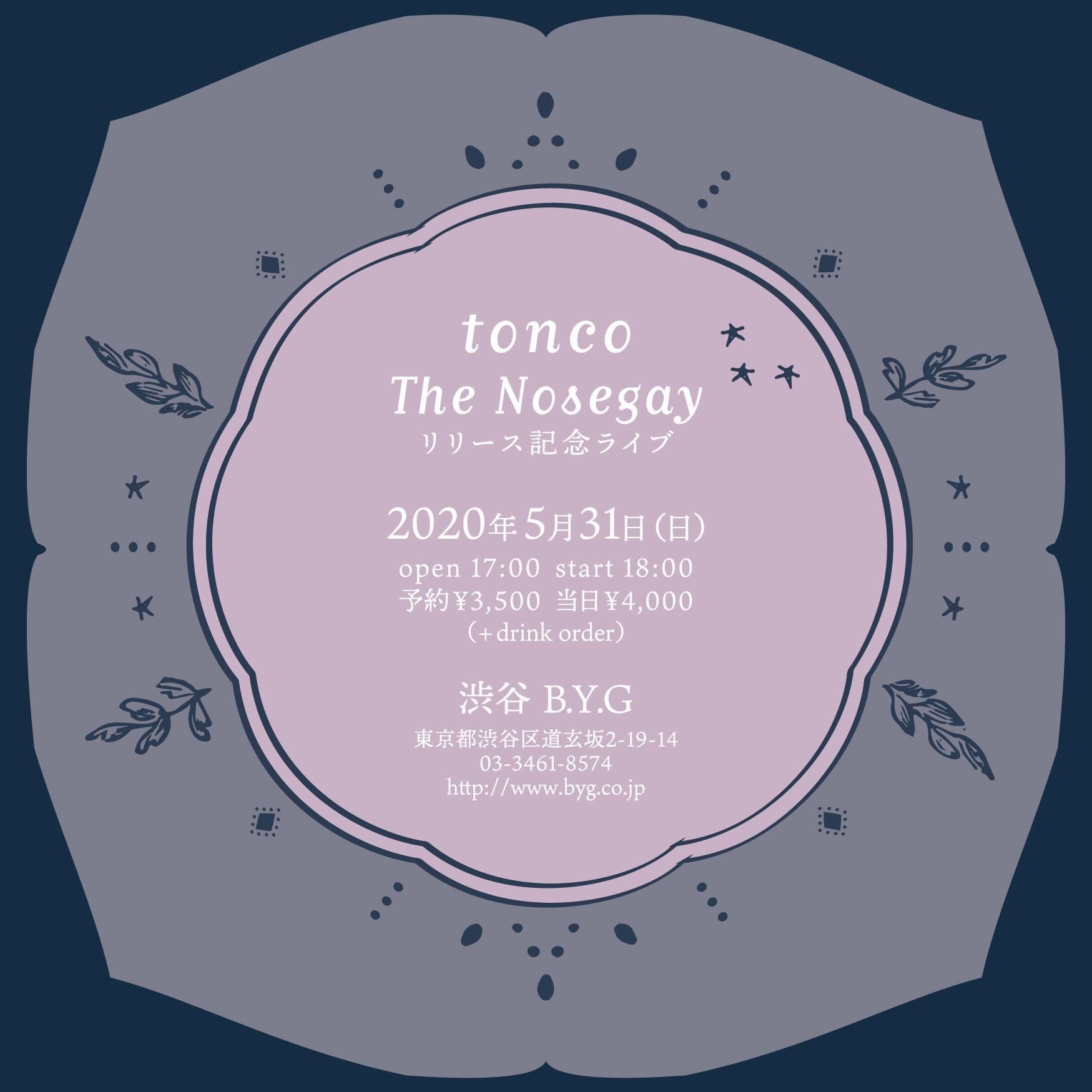 tonco The Nosegayリリース記念ライブの振替公演が5/31(日)に決定_b0185236_12104686.jpg