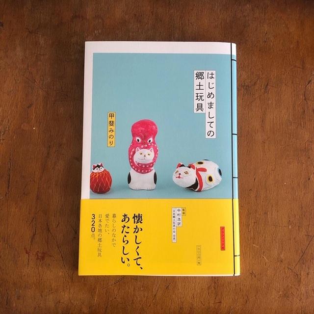 2020年1月「青と夜ノ空セレクト便」で送った本の紹介_c0328441_13470972.jpg