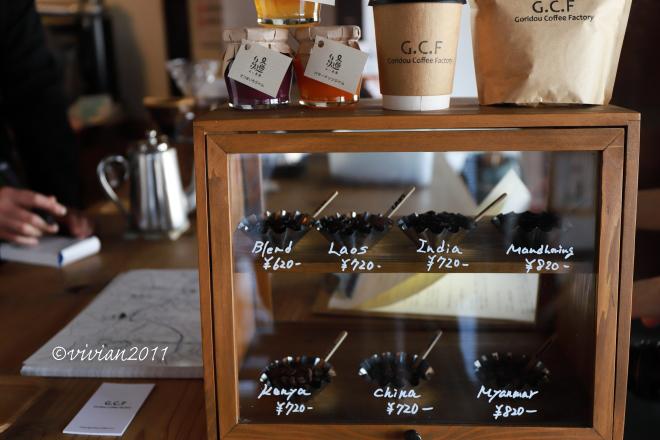 栃木市 Gorido Coffee Factory(悟理道珈琲工房) ~コーヒーの香りに包まれて~ _e0227942_00411373.jpg