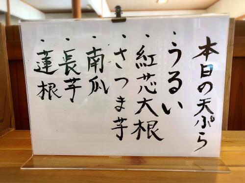 霧生庵(きりゅうあん)_e0292546_03012784.jpg