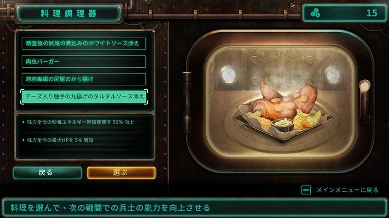【気になる新作】:『Iron Vulture アイアン ヴァルチャー』(PC)_c0090360_21424396.jpg