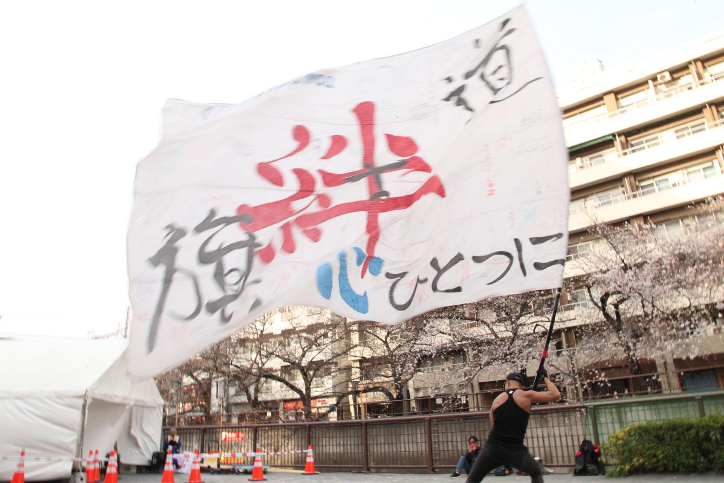 横浜旗士道 自主練_c0299360_2122860.jpg