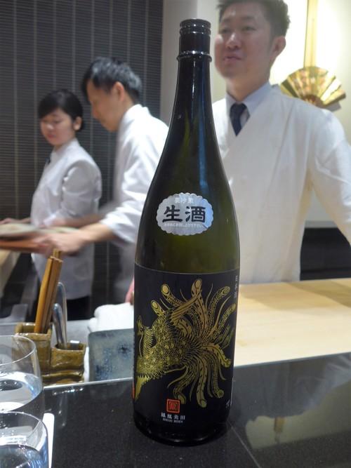 三田「日本料理 晴山」へ行く。_f0232060_20194499.jpg