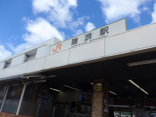 岐阜・瑞浪「柳家」へ行く。_f0232060_2034585.jpg