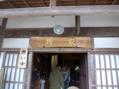 岐阜・瑞浪「柳家」へ行く。_f0232060_20391259.jpg