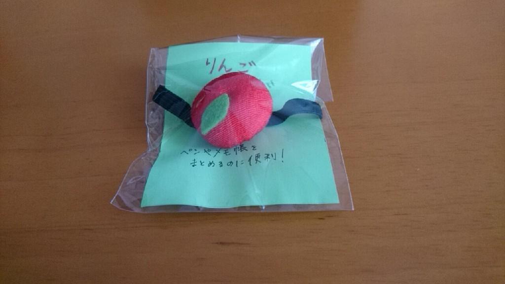 2020年3月23日(月)今朝の函館の天気と気温は。セラピア製品のご紹介、今回はりんご!_b0106766_20143105.jpg