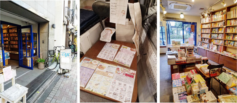 東京遠征ツアーに行ってきました!_a0341668_17470053.jpg