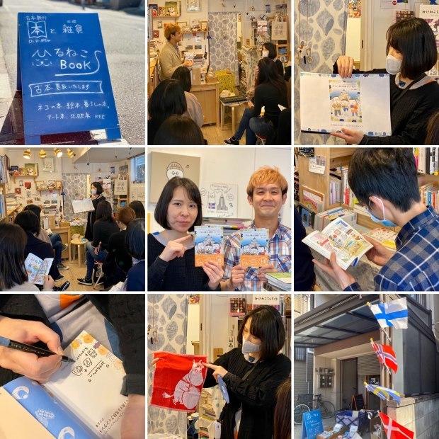 東京遠征ツアーに行ってきました!_a0341668_17491176.jpg
