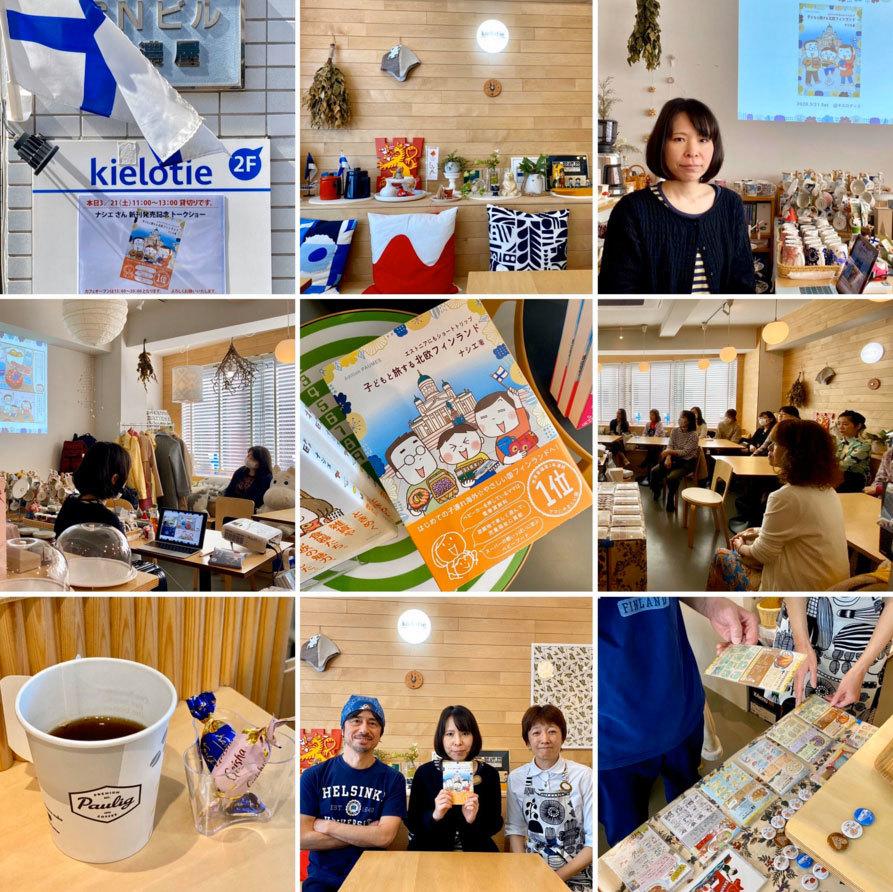 東京遠征ツアーに行ってきました!_a0341668_17494482.jpg