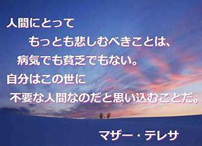密教1395 心霊体験 命を惜しむな名を惜しめ_e0392772_14210809.jpg