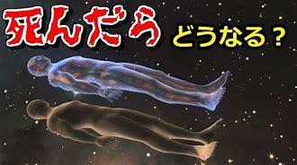 密教1398 心霊体験【野辺の送り】_e0392772_14242873.jpg