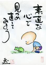 密教1399 心霊体験【野辺の送り②】_e0392772_21144093.jpg