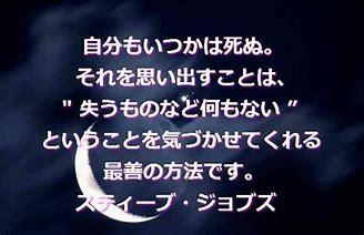 密教1399 心霊体験【野辺の送り②】_e0392772_21264716.png