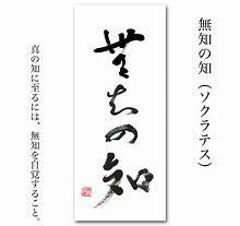 密教1400 心霊体験【帰幽】_e0392772_22180653.jpg