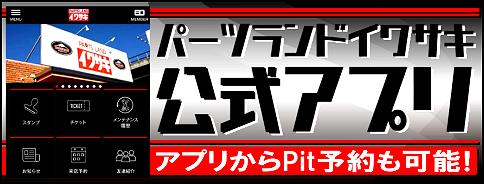 高松店・新作ジャケット情報【アルパインスター】_b0163075_08151007.png