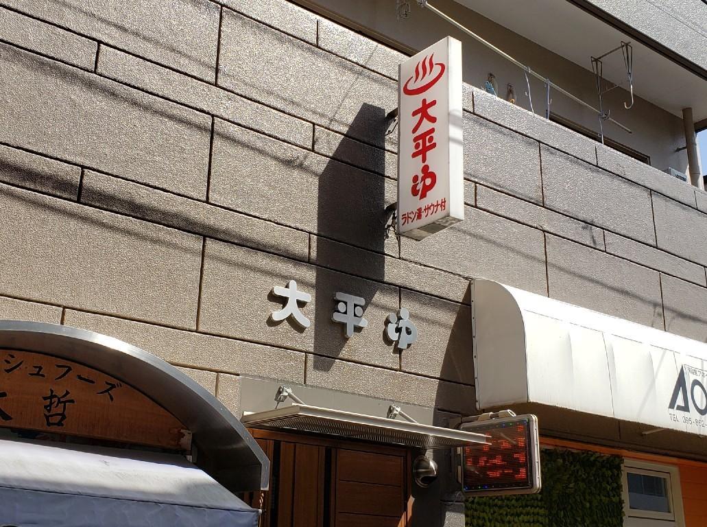 稲佐商店街は今_c0193077_17064617.jpg