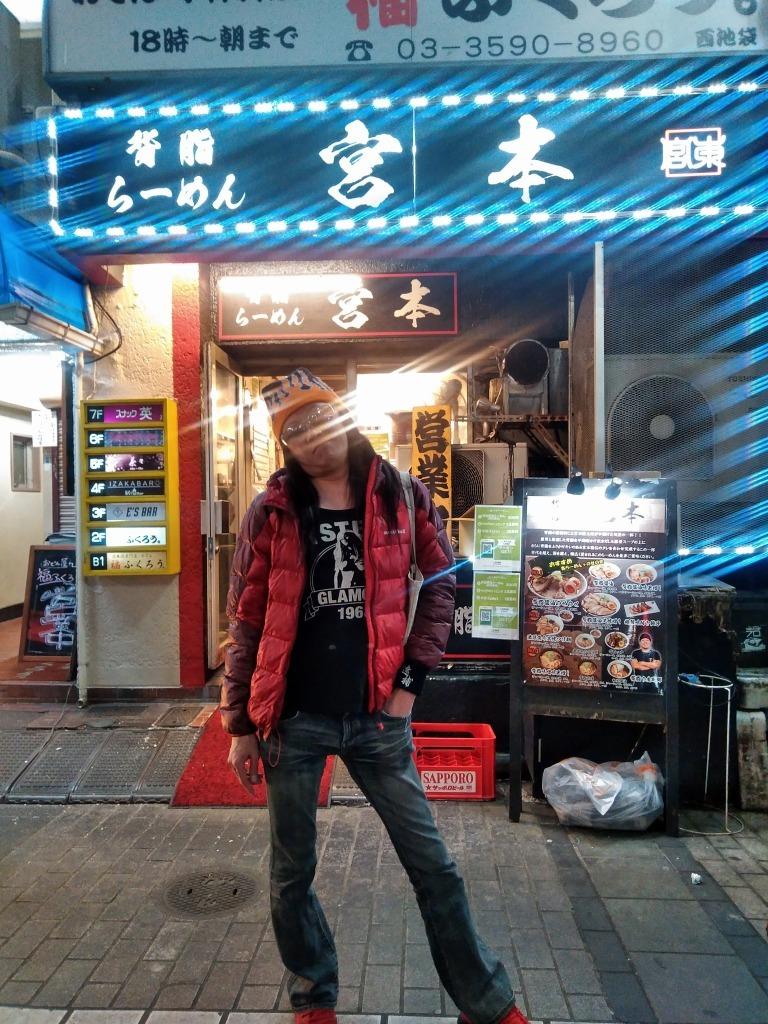 先輩 恵比寿氏と今年初豊田屋_d0061678_10540165.jpg