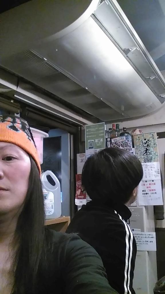 先輩 恵比寿氏と今年初豊田屋_d0061678_10545149.jpg