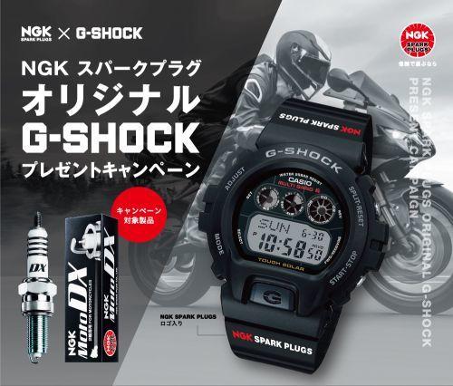 NGK X G-SHOCK_b0170184_07143678.jpg