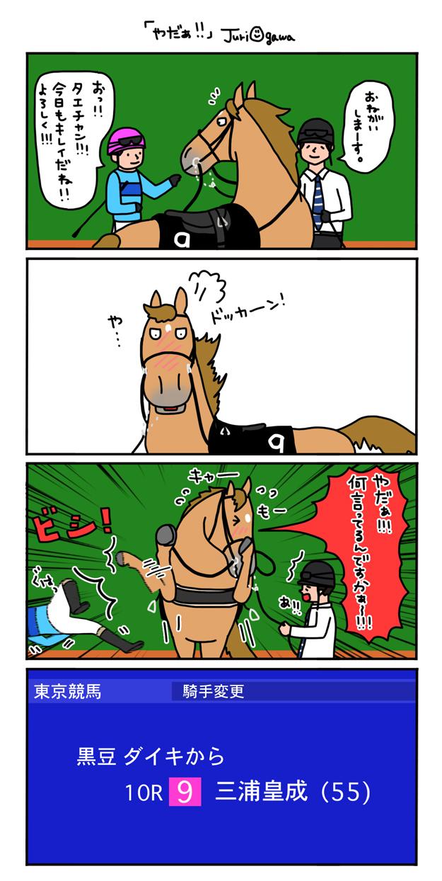 きゃー_a0093189_08292134.jpg