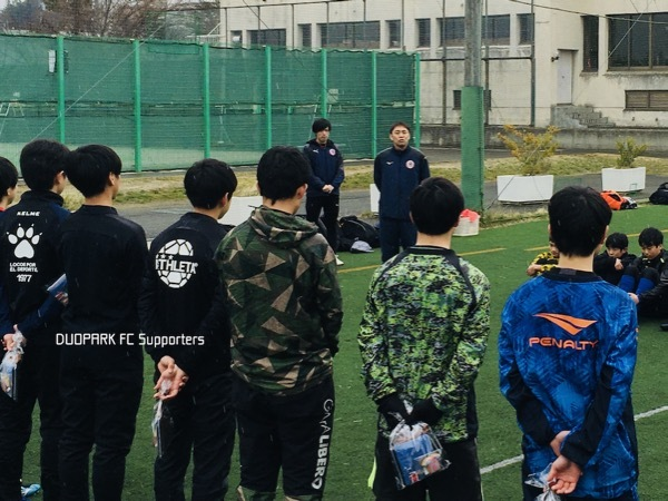 DUOPARK FC U-15 卒団イベント March 22, 2020_c0365198_13510369.jpg