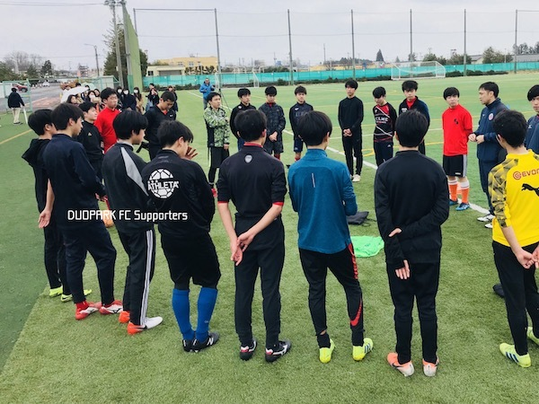 DUOPARK FC U-15 卒団イベント March 22, 2020_c0365198_13511135.jpg