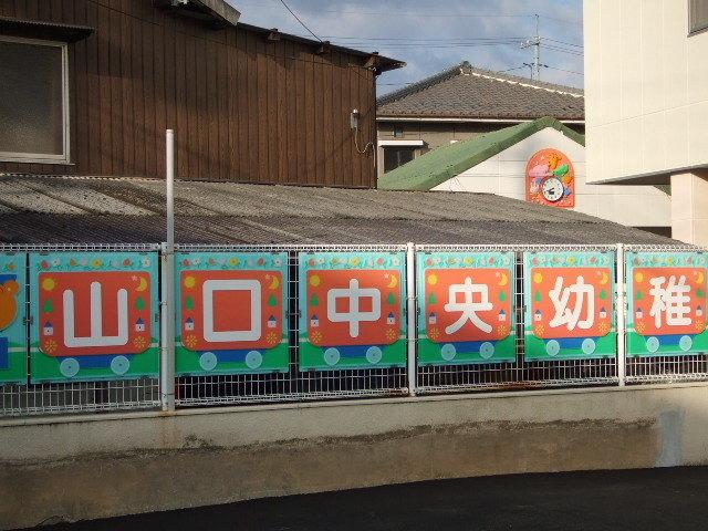 神奈川 黒岩知事「今週末は不要不急の外出自粛を」_b0398201_20144625.jpg