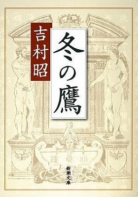 「解体新書」も1級頻出問題(江戸検お得情報3)_c0187004_11422828.jpg