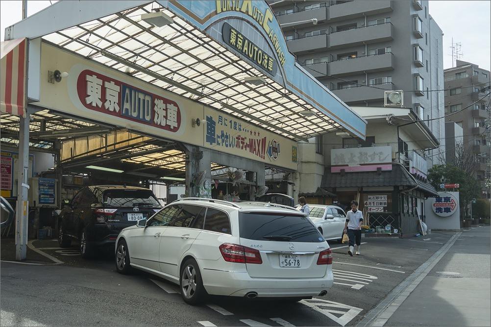 東京桜満開宣言  3月22日(日) 6859_b0069507_00054442.jpg