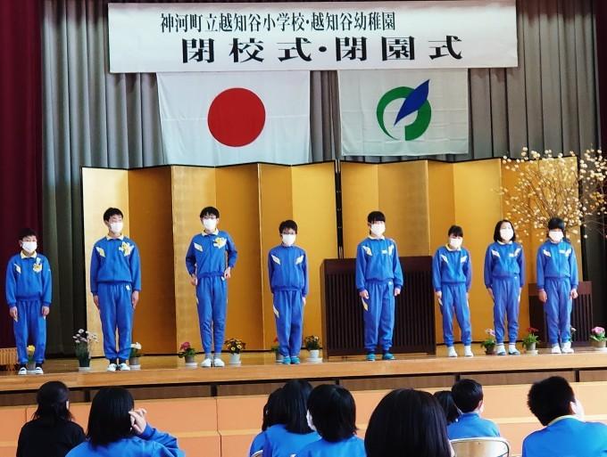 越知谷小学校卒業式とミニ閉校式に参加_d0265607_20245886.jpg