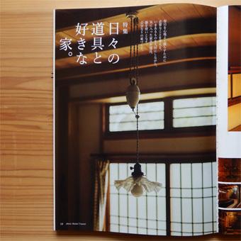 「北鎌倉の家」が 「住む。」73号 に掲載されました。_c0195909_10422988.jpg