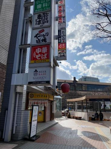 「BEER BASE BAEREN 盛岡駅前」 開店します_f0105112_10415849.jpg