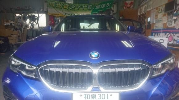 BMW3シリーズ カーフィルム施工 ボディコーティング 大阪 貝塚_a0197623_15373896.jpg