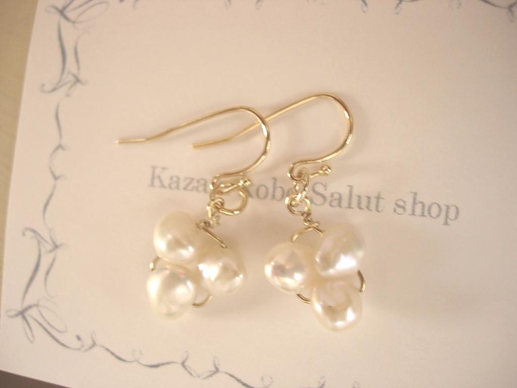 本真珠のピアス_c0225325_13462161.jpg