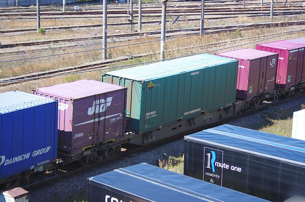 3/20東京貨物ターミナル着5052レのコキとコンテナ_f0203926_2334677.jpg