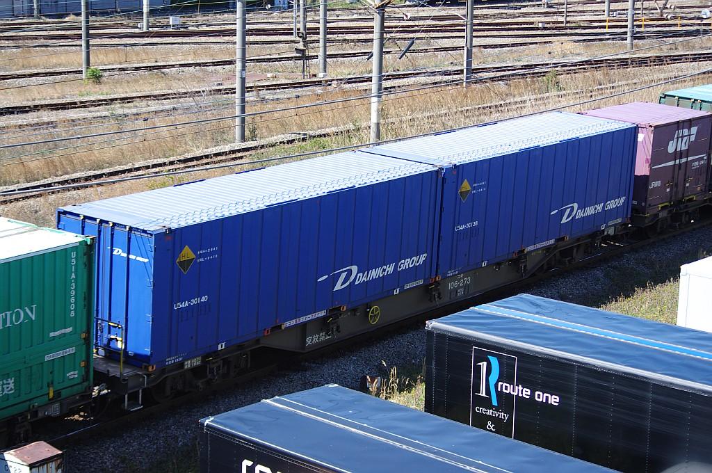 3/20東京貨物ターミナル着5052レのコキとコンテナ_f0203926_2335422.jpg