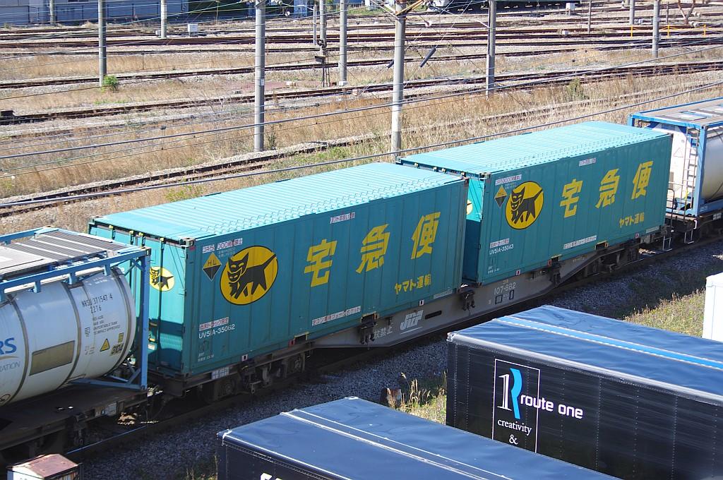 3/20東京貨物ターミナル着5052レのコキとコンテナ_f0203926_234277.jpg