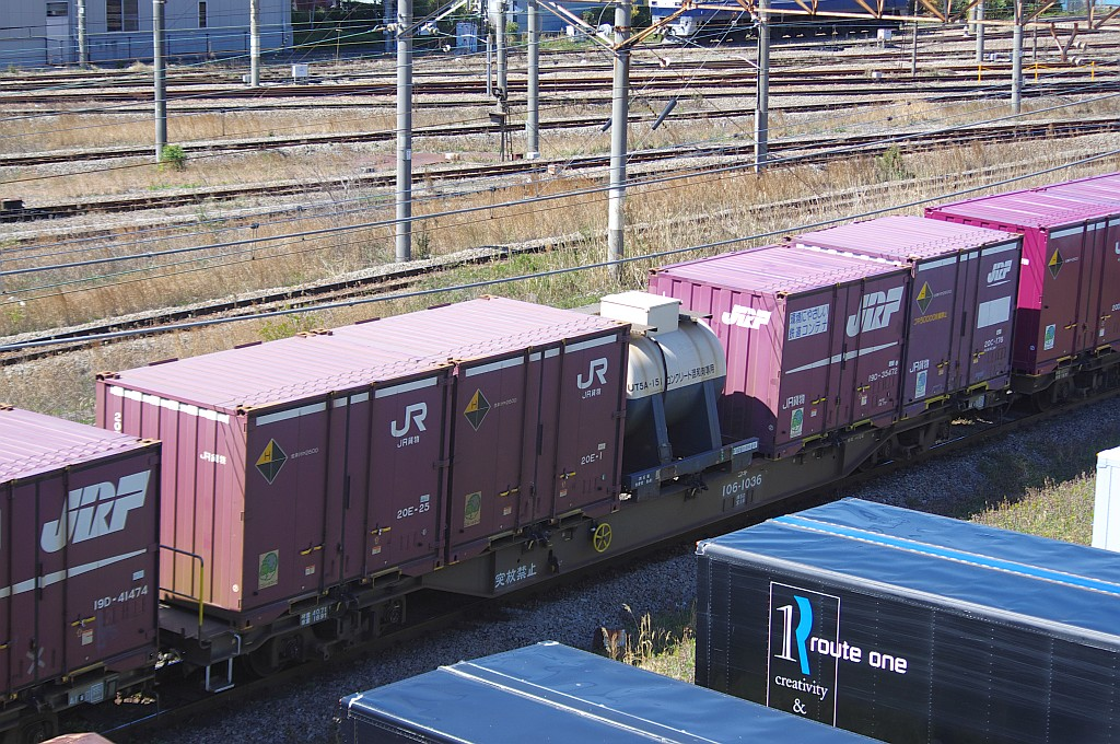 3/20東京貨物ターミナル着5052レのコキとコンテナ_f0203926_23759.jpg