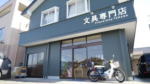 【号外】君はバイクに乗るだろう 第9号 新規直販店様ご紹介_f0203027_13085539.jpg