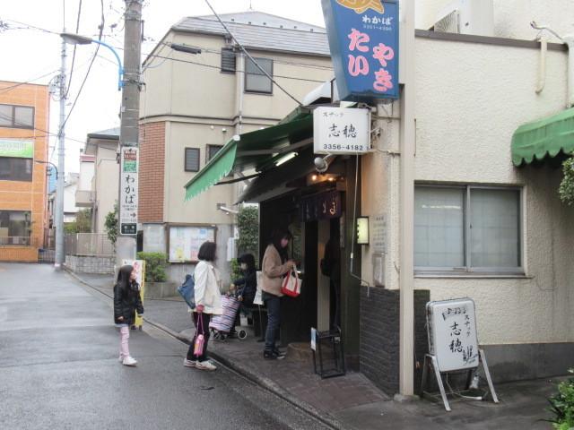 「美味しいたい焼き」を新宿区青葉町の小路地店に立ち寄りました。_a0214329_14273257.jpg