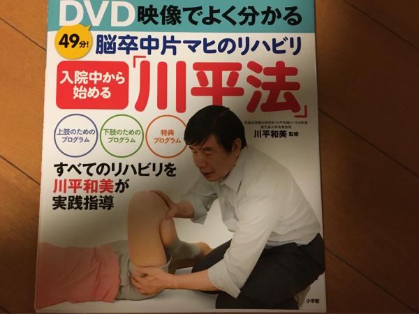 アル禁右手の川平法_a0099131_21024352.jpg