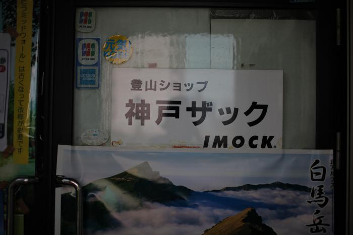 神戸ザック pop up shop_e0295731_15414711.jpg