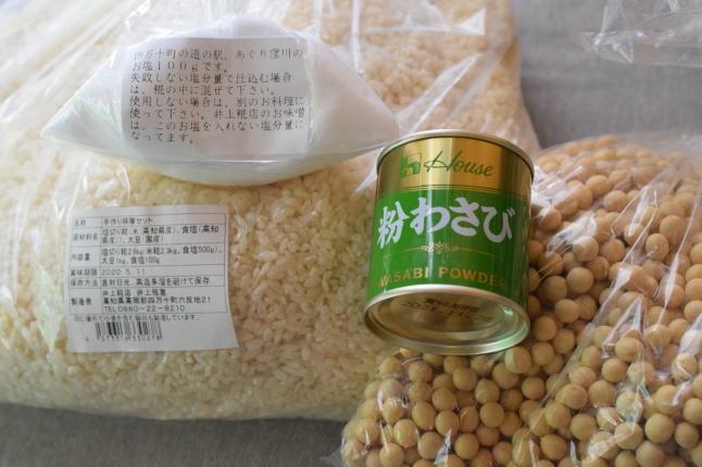 発酵食品*手前味噌作り_a0354332_12063750.jpg