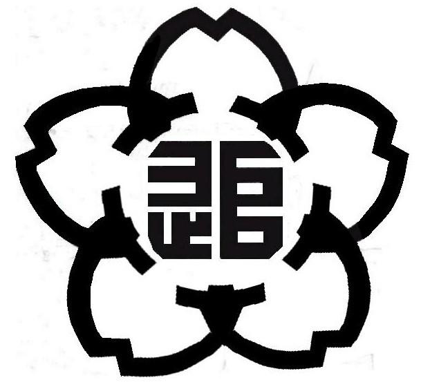 教職員定期人事異動_e0409139_13074584.jpg