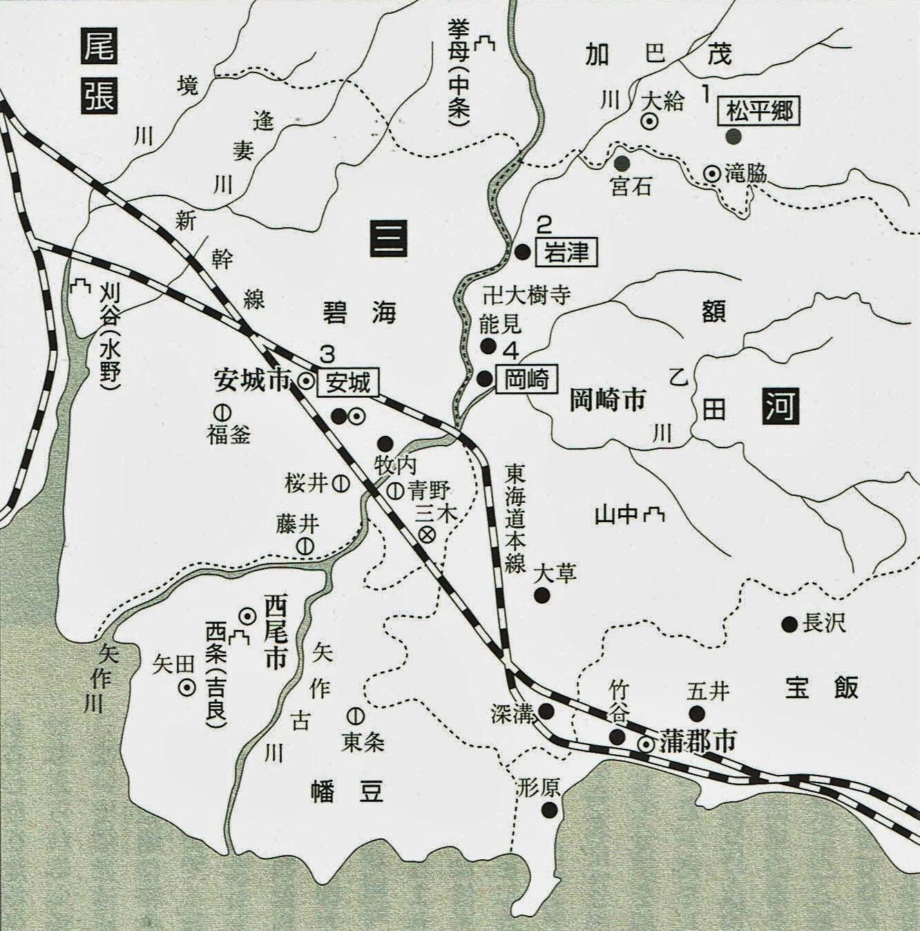 徳川家の源流その派生を探る_a0277742_18512399.jpg