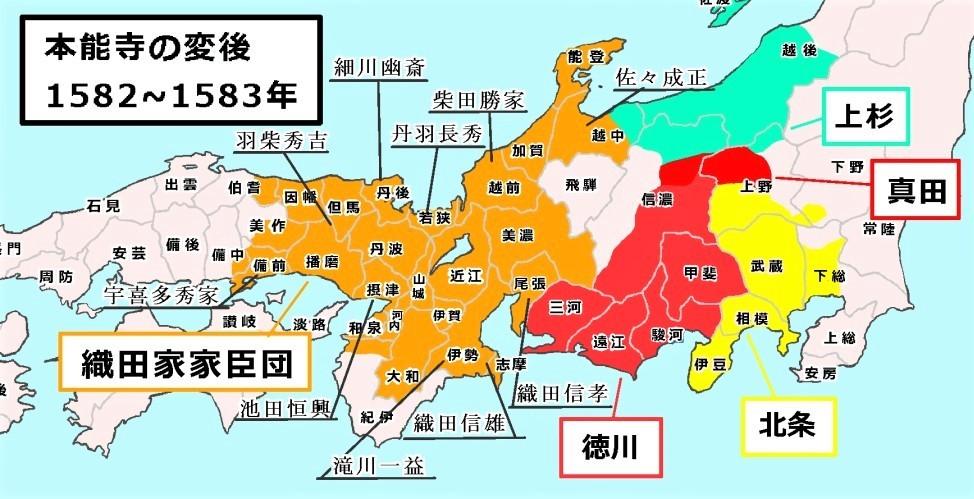 徳川家の源流その派生を探る_a0277742_18523941.jpg