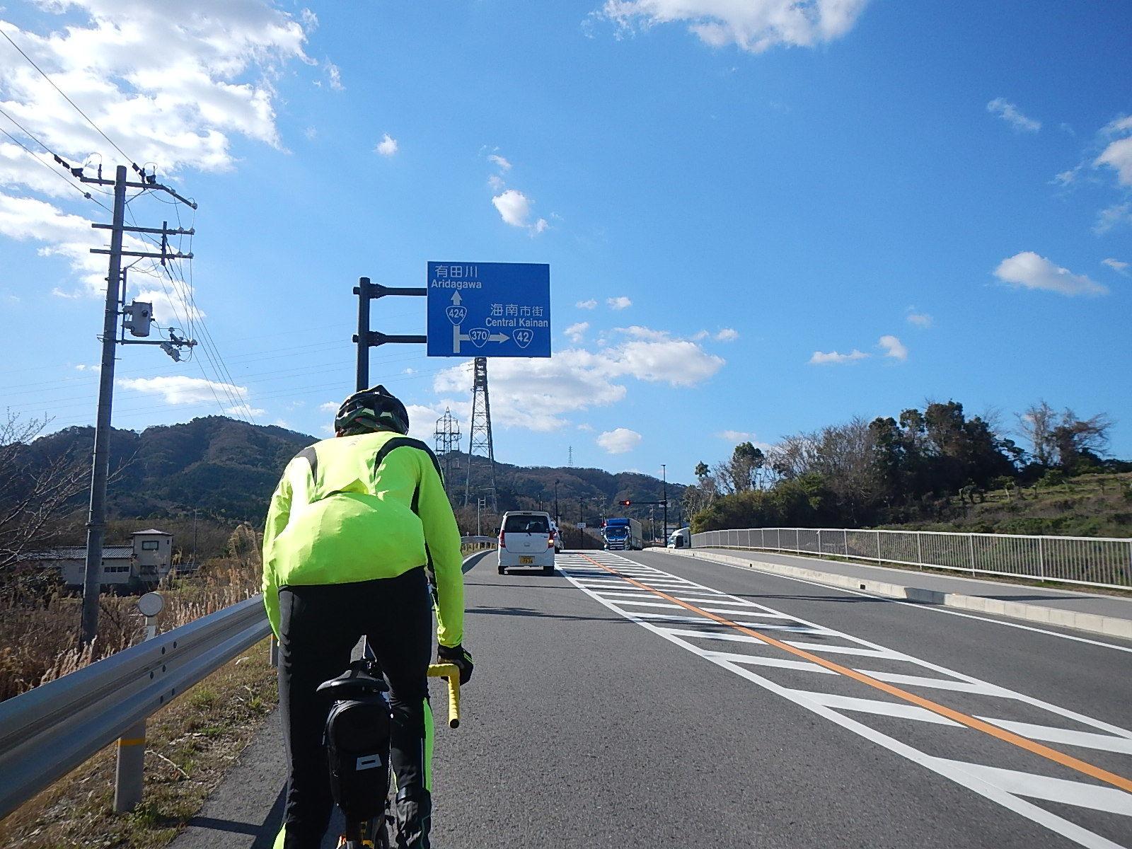サイクリング日記⑥_a0386742_09155297.jpg