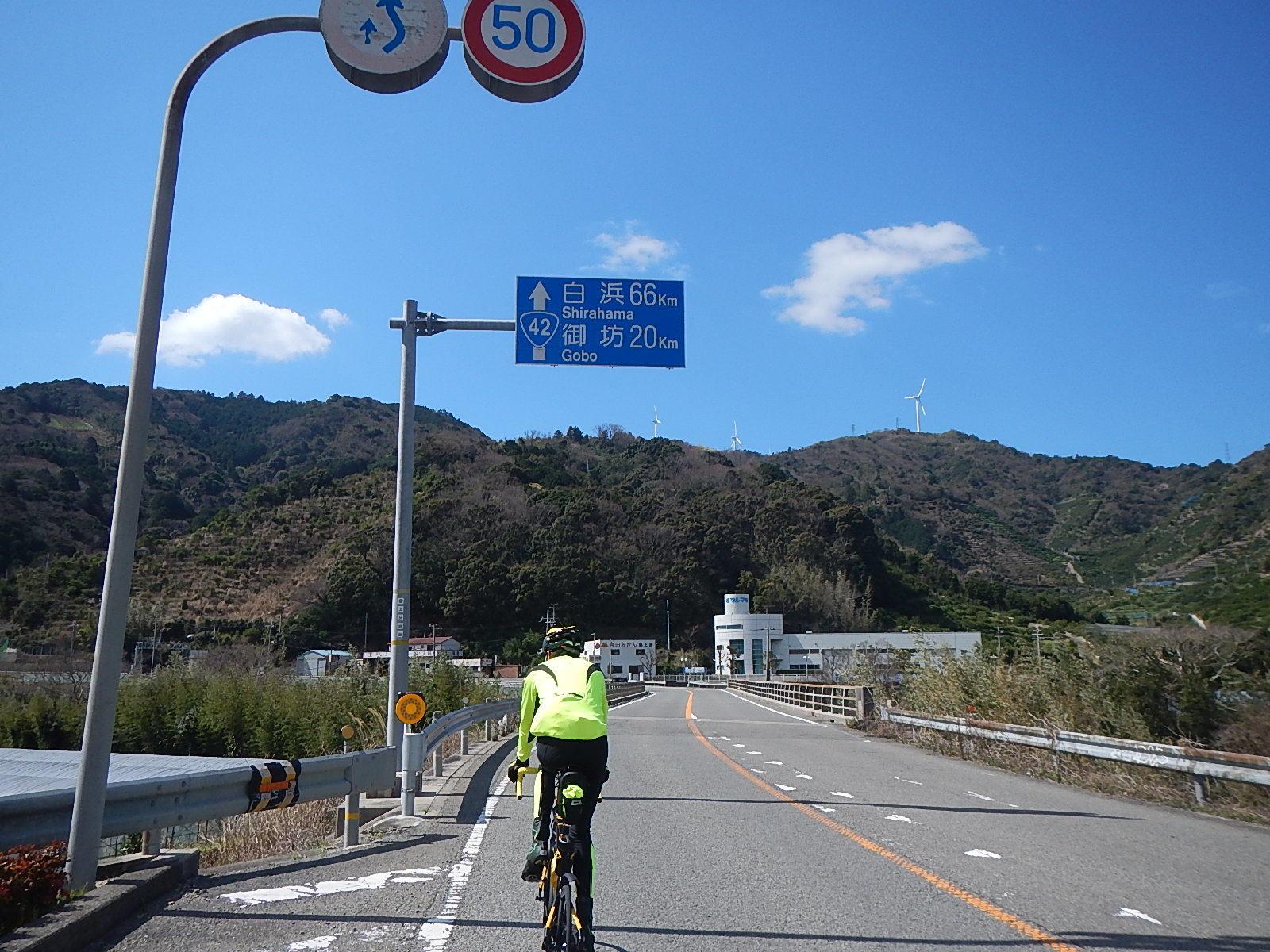 サイクリング日記⑥_a0386742_10005651.jpg