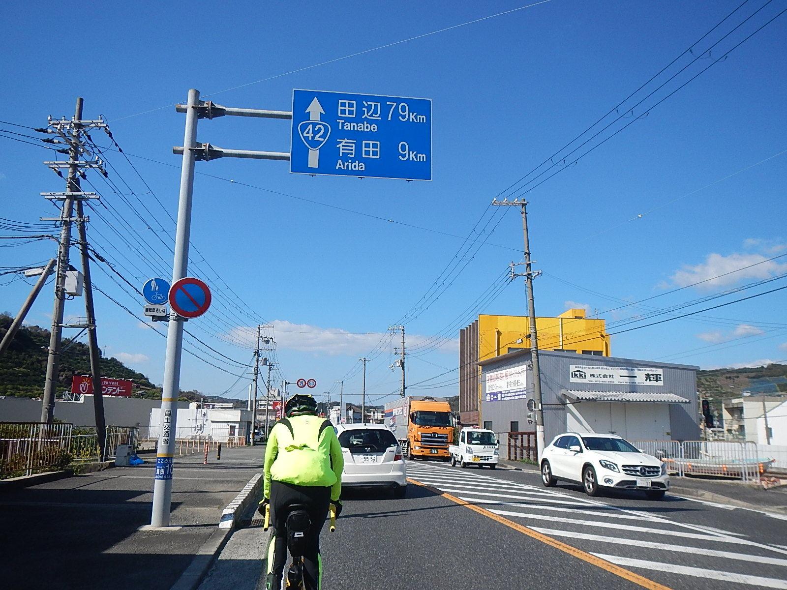 サイクリング日記⑥_a0386742_10032029.jpg