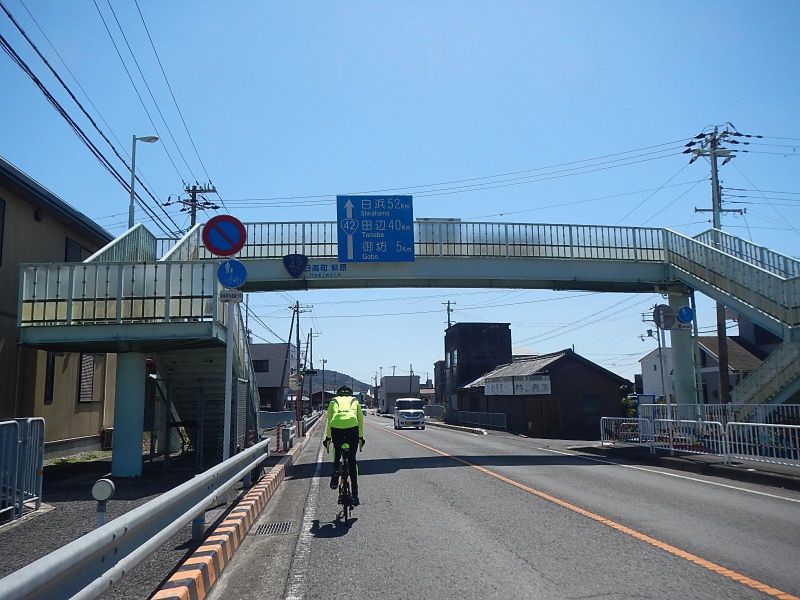 サイクリング日記⑥_a0386742_10084698.jpg